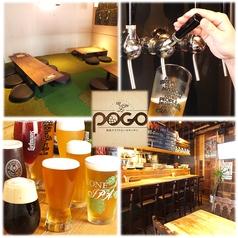 福島クラフトビールキッチンPOGO の写真