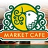 イタリアン マーケットカフェ 博多駅前店のロゴ