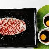 牛牛 西麻布 総本店のおすすめ料理3