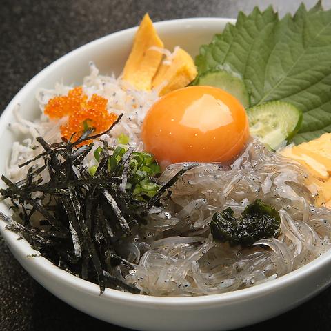 レストラン 四季菜(シキナ)