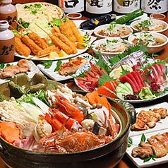 庄や 渋谷南口店のおすすめ料理1