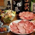 お試し遠方から訪れるお客様がいるほど、上質なお肉を取り扱う池田屋。いつもと違う上質なお肉を食べてもらいたい一心で低価格で提供します!!