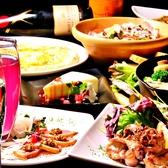 ダイニング バー ニコ Dining Bar NICOのおすすめ料理2