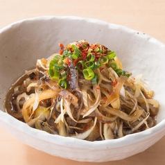 料理メニュー写真■珍味!マグロの皮 おろしポン酢