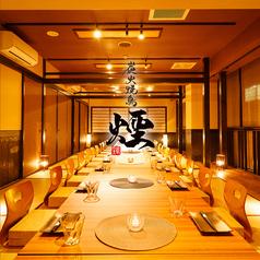 個室居酒屋 煙 国分寺店の写真