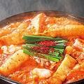 料理メニュー写真赤から鍋