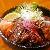 炭火焼肉 きっちょう 本八幡駅前店のおすすめ料理2
