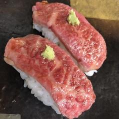 名物!肉寿司