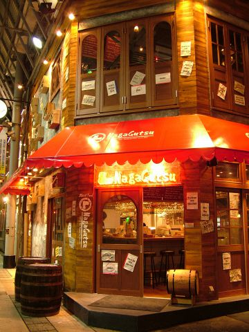 大人気お洒落バル『NagaGutsu』☆ 本格イタリアンは290円(税別)~コースは2500円~☆