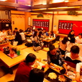 学生のご宴会や会社のご宴会にも盛り上がれるお座敷会場も人気です♪