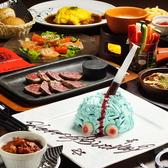 ザ ロックアップ OMIYAのおすすめ料理2