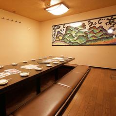 20名までのご宴会にぴったりなお座敷の個室空間。繋げると40名様までご利用いただけます。会社宴会や打ち上げにも◎