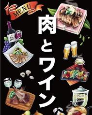 大衆ビストロ ones's kitchen 関内店の写真
