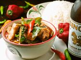 ソンクランのおすすめ料理3