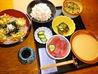 伊豆高原 いし川のおすすめポイント1