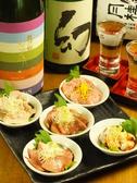 炭火やきとん 丸寿 高麗橋店のおすすめ料理2