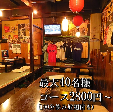 名古屋元気研究所酒場 栄伏見店の雰囲気1