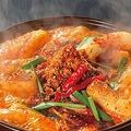 料理メニュー写真麻辣赤から鍋