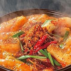 麻辣赤から鍋