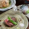 創作和食 楓 北野田のおすすめポイント1