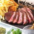 料理メニュー写真《限定》牛たんのたん元ステーキ