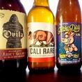 ヨーロッパを中心とした海外のビールが常時100種類以上揃っております。※仕入れ状況によって種類が異なりますので、詳しくは直接お電話にて店舗にお問合せいただくか、店舗のFace Book「@beerstorage.jp」をご覧ください。