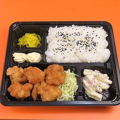 夕やけ食堂 熊野前の写真