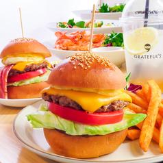 グレイトフルズ GRATEFUL'S 浜松きたたまち店のおすすめ料理1