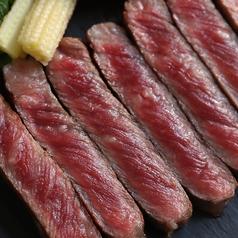 サーロインステーキ 150g
