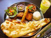 印度食堂 なんかれの詳細