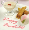 四川飯店 赤坂のおすすめポイント2
