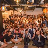 【団体】大型パーティに最適♪貸切50名様~承ります!