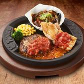 トマト&オニオン 高木店のおすすめ料理2