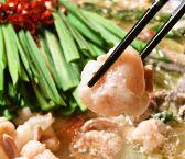 もつ鍋 ホルモン 焼酎酒場 もつ福 西新橋店のおすすめ料理2