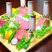 味覚園 札幌北口店 炭焼のおすすめ料理2