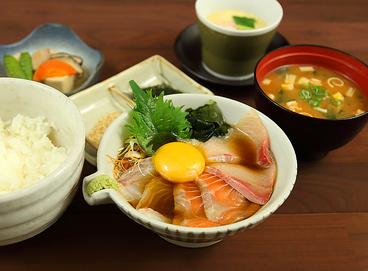 円相 大垣のおすすめ料理1