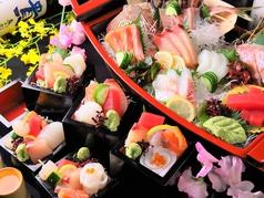 魚鮮水産 さかなや道場 松山三番町店
