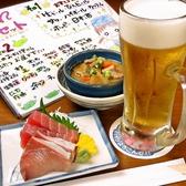 庄や 藤沢北口店のおすすめ料理2