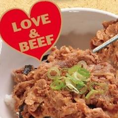LOVE&BEEF 牛めし