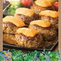 料理メニュー写真特製チーズハンバーグ