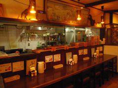 印度食堂 なんかれのおすすめポイント1