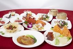 中国料理 紅楼夢の画像