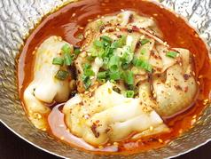 料理メニュー写真水餃子ゴマラー油風味