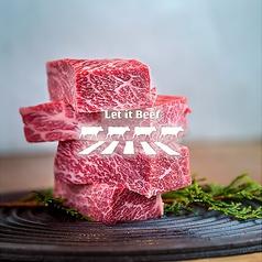 グラスフェッドビーフ 焼肉 Let it Beef 肥後橋店