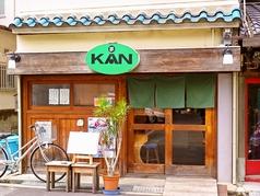 夢KANの写真