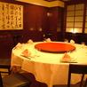 四川飯店 赤坂のおすすめポイント3
