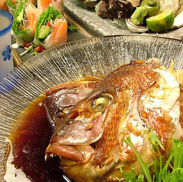 湘南茅ヶ崎 道 7.31 関内店のおすすめ料理1