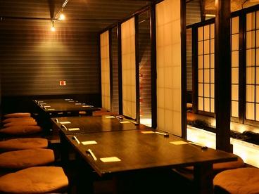 和顔別館 OKARU 和食居酒屋の雰囲気1