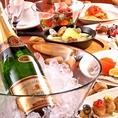 【お得な飲み放題】飲み放題にはスパークリングワインも付きます!