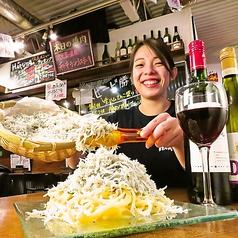 イタリアン大衆酒場 HARUTA ハルタのおすすめ料理1